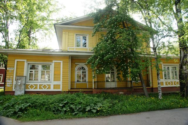 http://images.vfl.ru/ii/1497553458/30a373ec/17586300_m.jpg