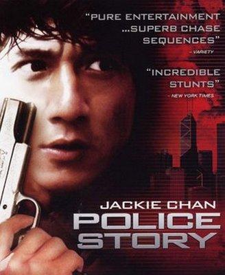 Полицейская история (1985) 17780003