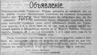 http://images.vfl.ru/ii/1498998377/efc568c3/17787875_s.jpg