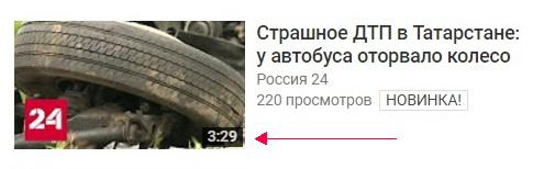 http://images.vfl.ru/ii/1499024329/bec5b8f4/17793054.jpg