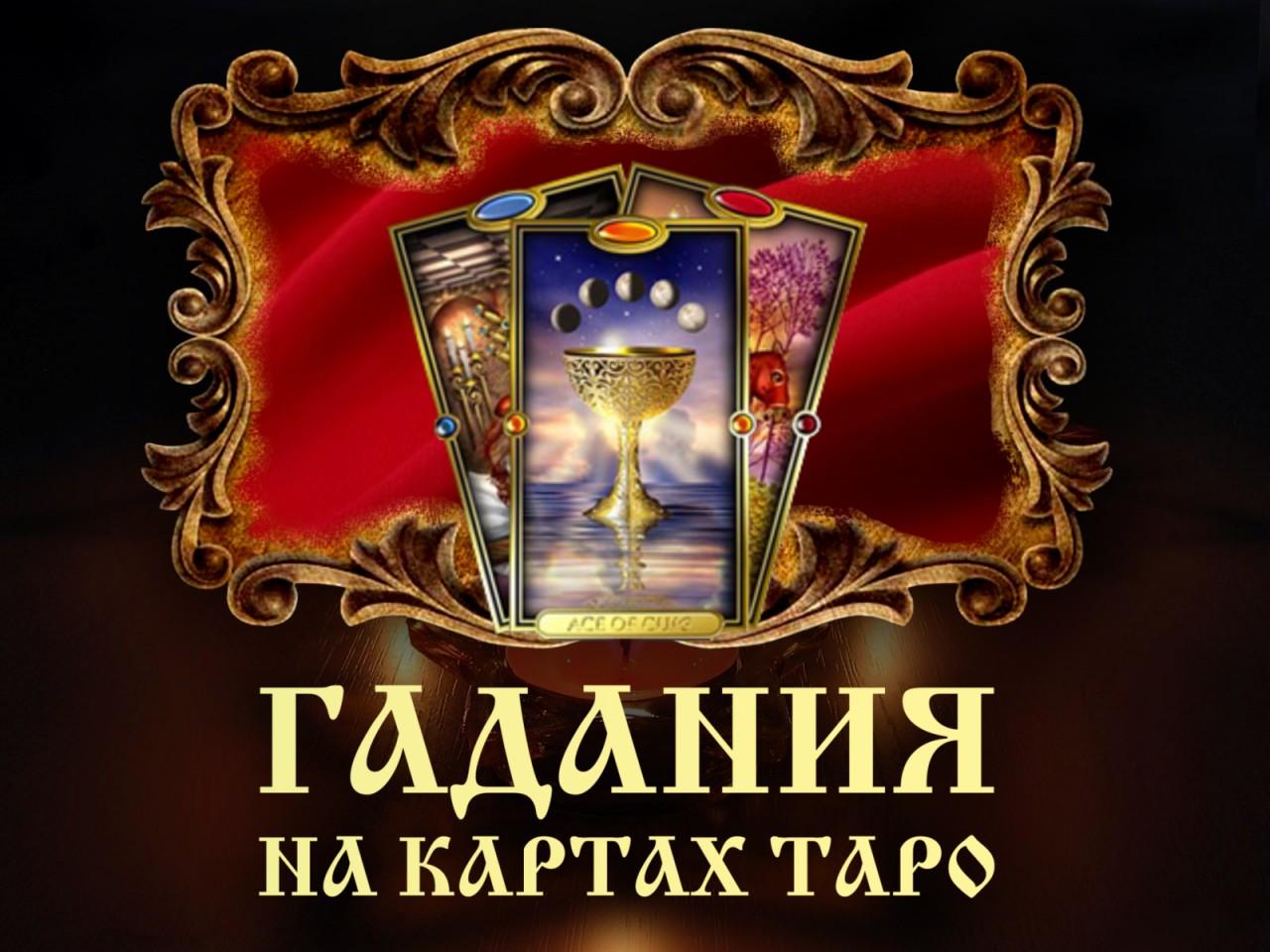 https://images.vfl.ru/ii/1499332146/139a0a5d/17832868.jpg
