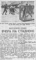 http://images.vfl.ru/ii/1499434810/77766cde/17846794_s.jpg