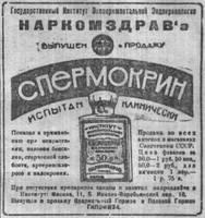 http://images.vfl.ru/ii/1499492927/1c287664/17852600_s.jpg