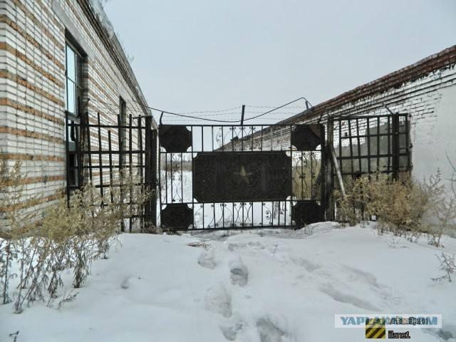 http://images.vfl.ru/ii/1499789459/7aba6d2b/17889566_m.jpg