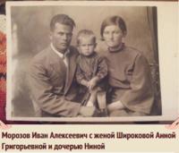 http://images.vfl.ru/ii/1499873043/b6926806/17900388_s.png