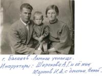http://images.vfl.ru/ii/1499874059/010d1099/17900569_s.png