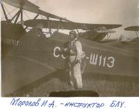http://images.vfl.ru/ii/1499874103/7140d75a/17900575_s.png