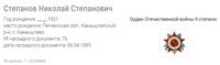 http://images.vfl.ru/ii/1499875137/7278333b/17900836_s.png