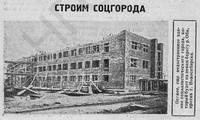 http://images.vfl.ru/ii/1500016751/9f91ba80/17916876_s.jpg