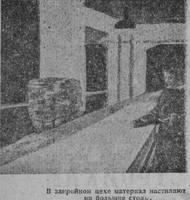 http://images.vfl.ru/ii/1500027944/ae4ac865/17919689_s.jpg