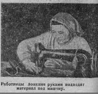 http://images.vfl.ru/ii/1500027964/8205ca06/17919692_s.jpg