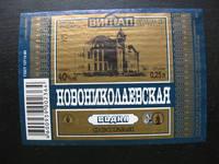 http://images.vfl.ru/ii/1500101901/420e92a2/17928066_s.jpg
