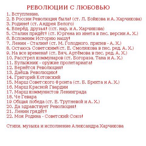 https://images.vfl.ru/ii/1500189668/651c73a1/17937703.jpg