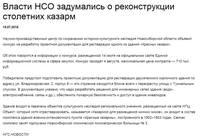 http://images.vfl.ru/ii/1500218161/2e4deffd/17942685_s.jpg