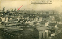 http://images.vfl.ru/ii/1500280152/143e5edb/17948111_s.jpg
