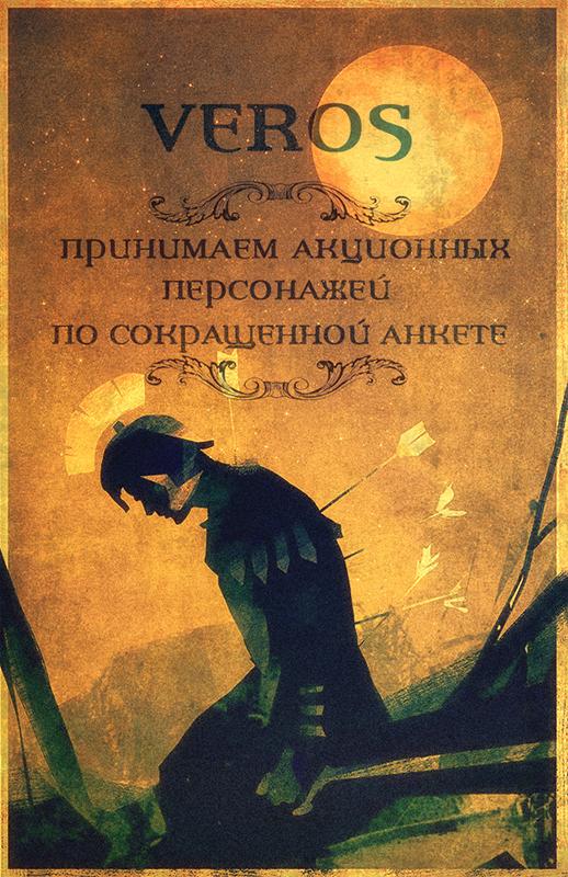http://images.vfl.ru/ii/1500887369/196fe46f/18016675.jpg