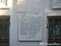 http://images.vfl.ru/ii/1500990769/4c0cd189/18030461_s.jpg