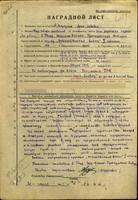 http://images.vfl.ru/ii/1501001118/da52ce0e/18032438_s.jpg