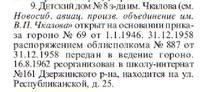 http://images.vfl.ru/ii/1501411140/0282a547/18078551_s.jpg