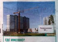 http://images.vfl.ru/ii/1501419097/4690cfba/18079652_s.jpg
