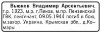 http://images.vfl.ru/ii/1501516015/5d831976/18091219_s.png