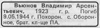 http://images.vfl.ru/ii/1501516062/d403b1f9/18091224_s.png