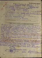 http://images.vfl.ru/ii/1501516654/33318de8/18091368_s.jpg