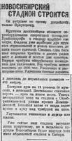 http://images.vfl.ru/ii/1501674489/e1f72def/18112226_s.jpg