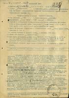 http://images.vfl.ru/ii/1501913949/88ccfc44/18143683_s.jpg