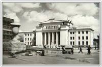 http://images.vfl.ru/ii/1501928359/87efade9/18145833_s.jpg