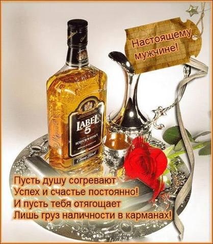 http://images.vfl.ru/ii/1501929519/755ff0bd/18146039_m.jpg