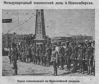 http://images.vfl.ru/ii/1501931260/cbe20f9c/18146280_s.jpg