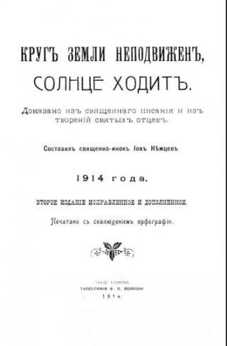 https://images.vfl.ru/ii/1502053813/a7c49892/18163111.jpg