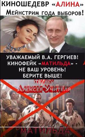https://images.vfl.ru/ii/1502095071/454d7556/18166994.jpg