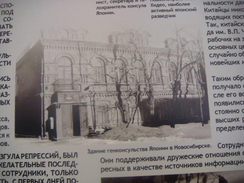http://images.vfl.ru/ii/1502125327/b3e89d21/18172714_m.jpg