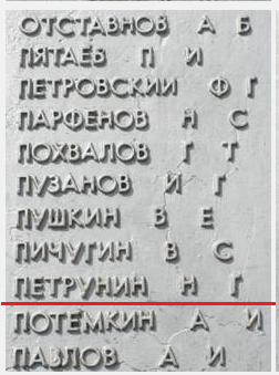 http://images.vfl.ru/ii/1502205012/4173df63/18182082_m.png