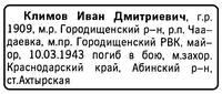 http://images.vfl.ru/ii/1502680288/1aa9397f/18239619_s.jpg