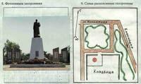 http://images.vfl.ru/ii/1502680706/24bf11bc/18239631_s.jpg