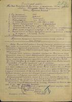 http://images.vfl.ru/ii/1502680788/075802d0/18239633_s.jpg