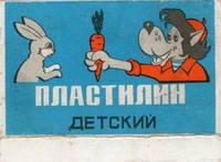 http://images.vfl.ru/ii/1502802199/e3b51718/18256346_s.jpg