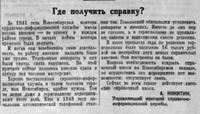 http://images.vfl.ru/ii/1502868122/7ce45876/18264109_s.jpg