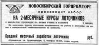 http://images.vfl.ru/ii/1502868942/74fcfd39/18264202_s.jpg