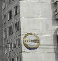 http://images.vfl.ru/ii/1502869637/4158b029/18264299_s.jpg