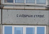 http://images.vfl.ru/ii/1502889733/ead09f09/18267579_s.jpg