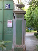 http://images.vfl.ru/ii/1502950032/760dbe5f/18275100_s.jpg