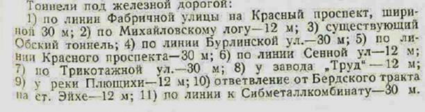http://images.vfl.ru/ii/1503334521/6247849f/18324257_m.jpg