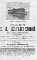 http://images.vfl.ru/ii/1503421675/4ad7c36c/18335478_s.jpg