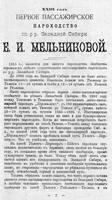 http://images.vfl.ru/ii/1503421675/fc7bd408/18335479_s.jpg