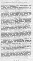 http://images.vfl.ru/ii/1503421676/890c4924/18335480_s.jpg
