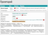 http://images.vfl.ru/ii/1503596209/dbbed1cc/18360496_s.jpg